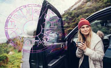 Автомобильный гороскоп на неделю с 5 по 11 ноября 2018 года