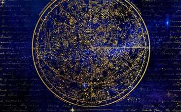 Гороскоп на неделю с 5 по 11 ноября 2018 года для всех знаков Зодиака