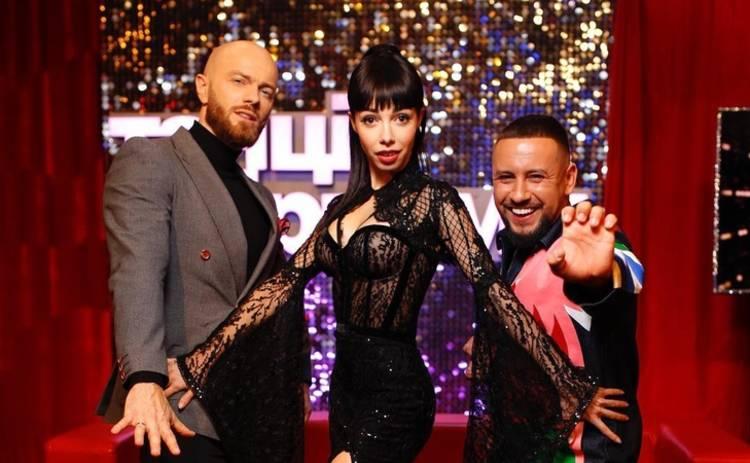 Танці з зірками-2018: смотреть 11 выпуск онлайн (эфир от 04.11.2018)