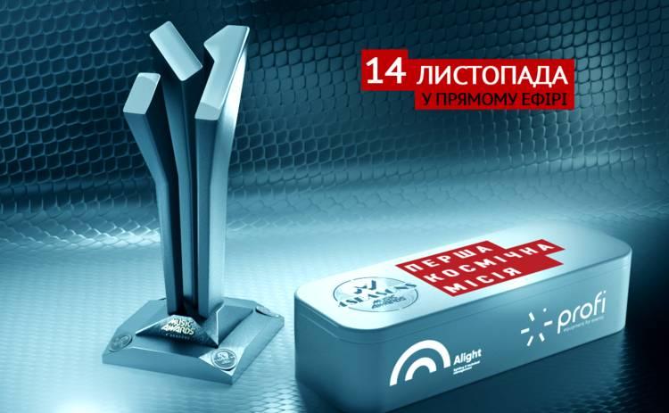 Канал М1 отправит статуэтку M1 Music Awards в космос!