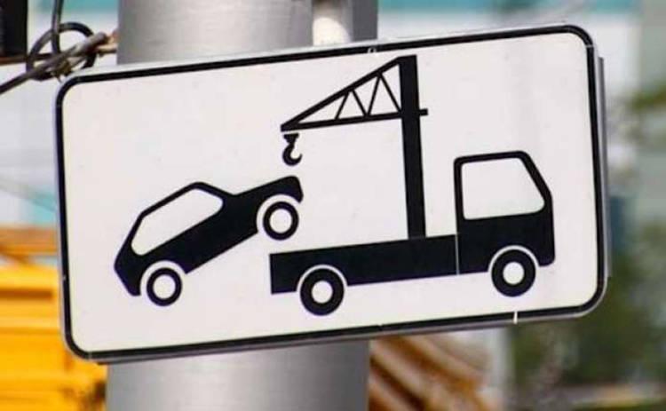 Как вернуть авто в случае эвакуации на штрафплощадку