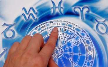Кому не стоит начинать новые дела в ноябре: астрологи вынесли вердикт