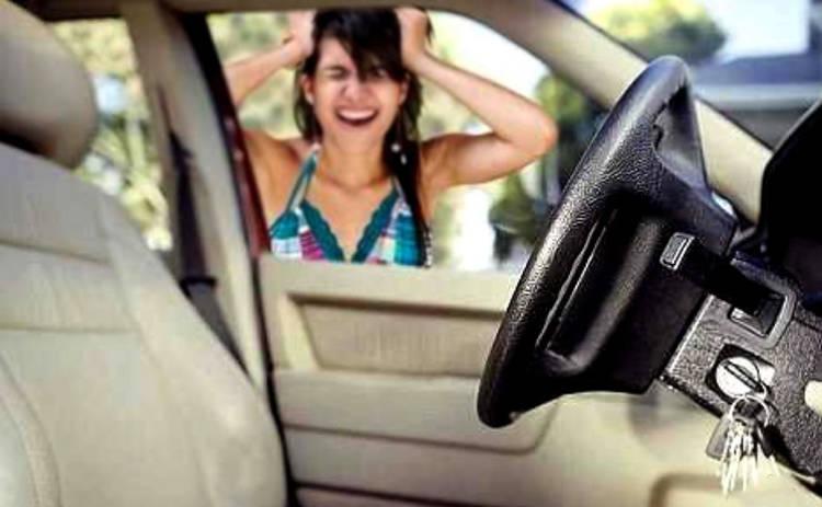 Забыли ключи в авто или как открыть машину другими способами