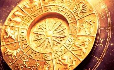 Гороскоп на 9 ноября 2018 для всех знаков Зодиака