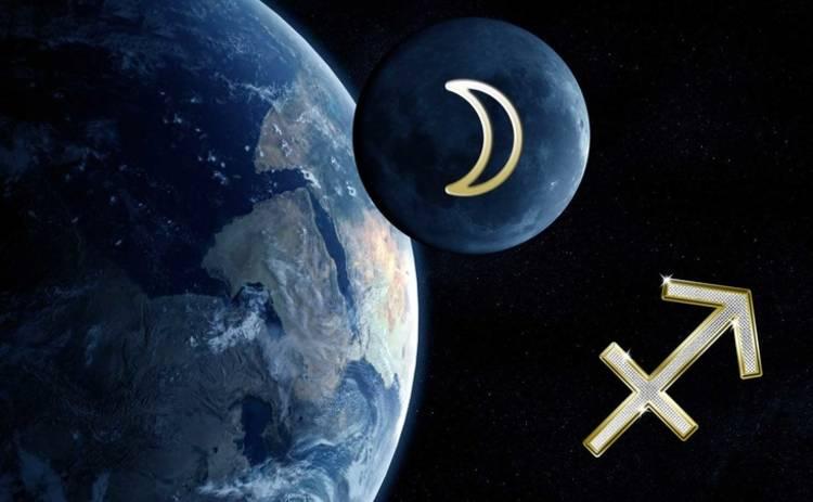 Лунный календарь: как провести 9 ноября