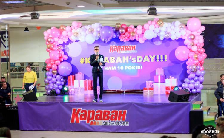 Праздник, который всегда с тобой: звездные сюжеты на #Karavan's Day