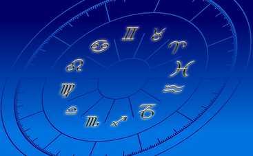 Гороскоп на неделю с 12 по 18 ноября 2018 года для всех знаков Зодиака