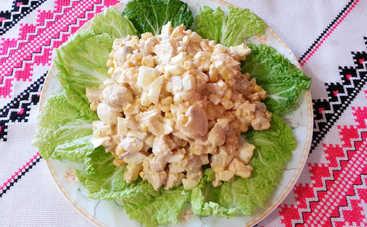 Очаровательный салат с фасолью и курицей «Алиса» на каждый день (рецепт)