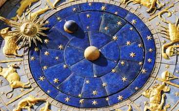 Лунный календарь: как провести 13 ноября