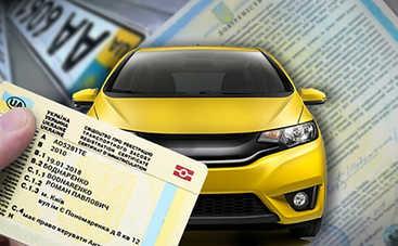 Будьте осторожны! На дорогах машины-призраки или популярная схема мошенничества