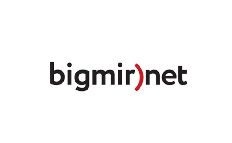 Информационно-развлекательному порталу bigmir)net исполнилось 18 лет