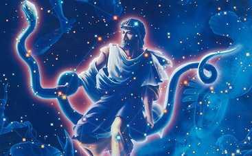 Змееносец: тринадцатый и самый загадочный знак Зодиака