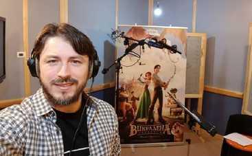 Сергей Притула за гонорар от «Украденной принцессы» приобрел «Паука»