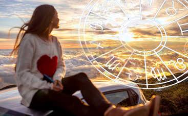 Автомобильный гороскоп на неделю с 19 по 25 ноября 2018 года