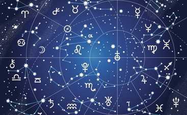 Названы самые высокомерные знаки Зодиака