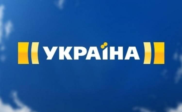 Канал «Украина» готовит большое новогоднее шоу «Фантастична ніч на каналі «Україна»