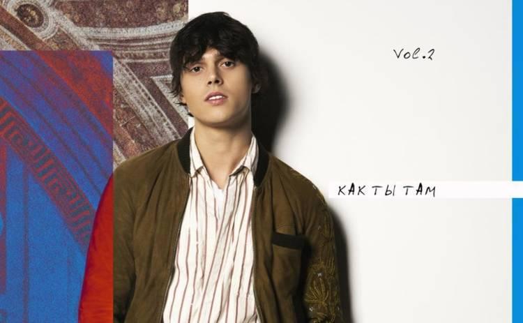 ALEKSEEV впервые рассказал о своей девушке и представил трогательный сингл