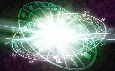 Гороскоп на неделю с 19 по 25 ноября 2018 года для всех знаков Зодиака
