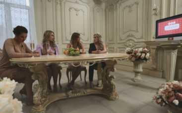 4 весілля: смотреть 1 выпуск онлайн (эфир от 19.11.2018)