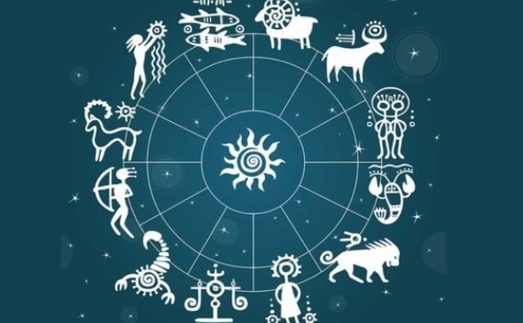 Гороскоп на 21 ноября 2018 для всех знаков Зодиака