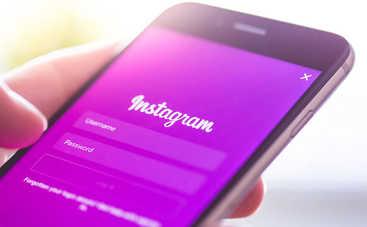 ТОП-5 трендов Instagram: какие фото модно выкладывать в Сеть