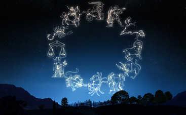 Астрологи подсказали лучший возраст для заключения брака по знаку Зодиака