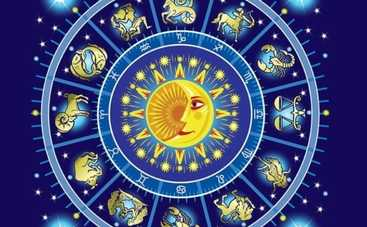 Гороскоп на 22 ноября 2018 для всех знаков Зодиака