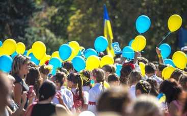 Выходные дни в 2019 году: календарь праздников в Украине