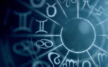 Астрологи рассказали, кто из знаков Зодиака разбогатеет в 2019 году