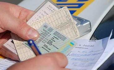 Новый законопроект, который позволит украинским водителям ездить без прав