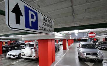 Подземные паркинги в исторических районах Украины: новые строительные нормы