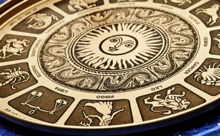 Гороскоп на 25 ноября 2018 для всех знаков Зодиака