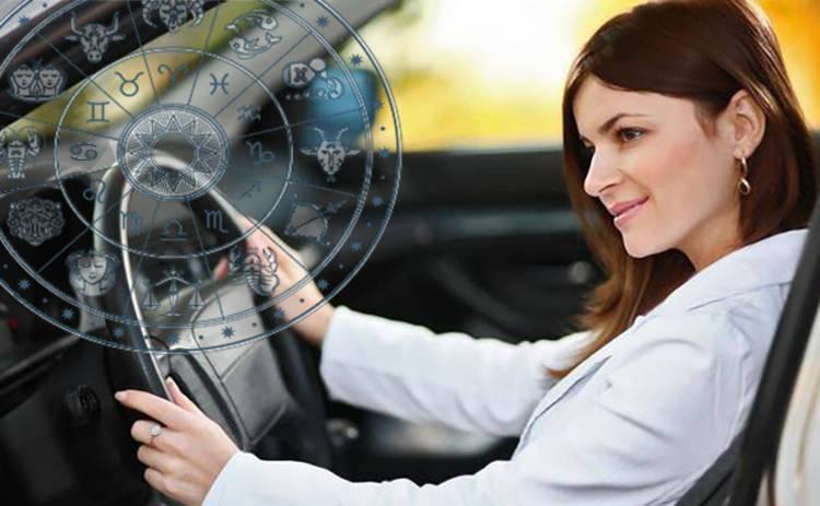 Автомобильный гороскоп на неделю с 26 ноября по 2 декабря 2018 года