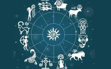 Гороскоп на 26 ноября 2018 для всех знаков Зодиака