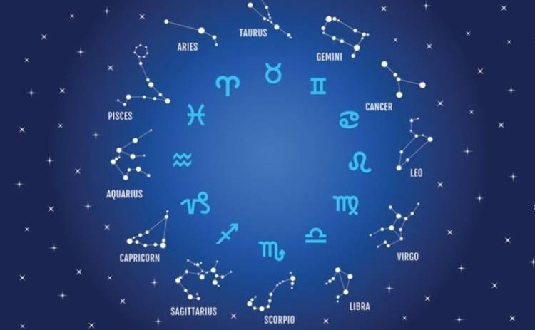 Гороскоп на 27 ноября 2018 для всех знаков Зодиака