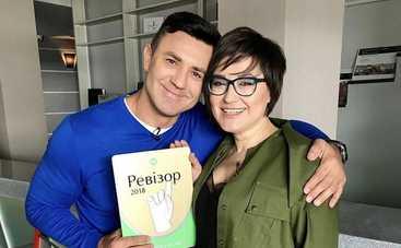 Ревизор с Тищенко: смотреть 9 выпуск онлайн (эфир от 26.11.2018)