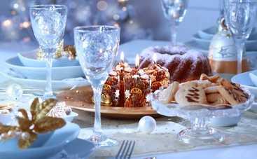 Что следует поставить на стол в Новогоднюю ночь 2019: рекомендованное меню