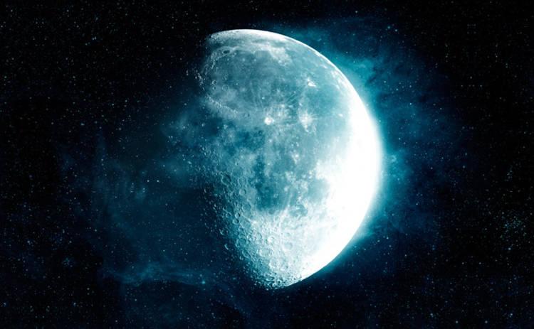 Лунный календарь: прогноз на 28 ноября