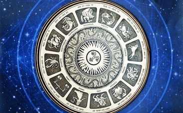 Гороскоп на 30 ноября 2018 для всех знаков Зодиака