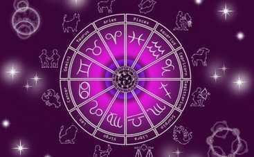 Гороскоп на 1 декабря 2018 для всех знаков Зодиака