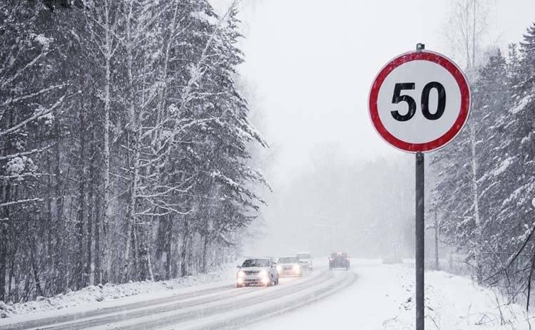 В Украине может быть введена европейская практика снижения скорости при въезде в населенные пункты