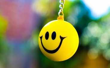 Гороскоп счастья: что приносит радость знакам Зодиака