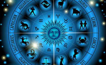 Гороскоп на неделю с 3 по 9 декабря 2018 года для всех знаков Зодиака