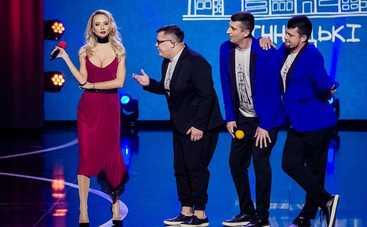 Лига Смеха-5: смотреть выпуск онлайн (эфир от 07.12.2018)