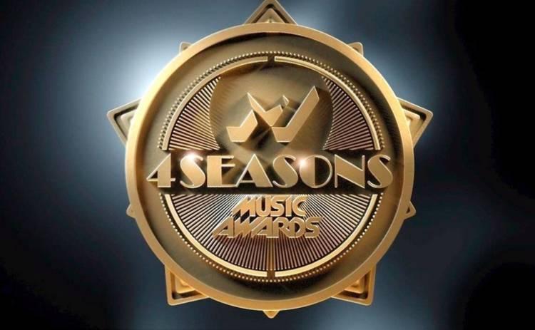 M1 Music Awards. 4 Seasons: полный список победителей музыкальной премии
