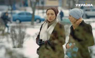 Замкнутый круг: смотреть 1-4 серии онлайн (эфир от 01.12.2018)