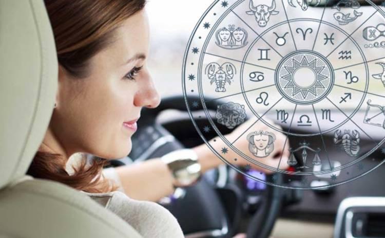 Автомобильный гороскоп на неделю с 3 по 9 декабря 2018 года