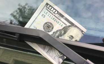 Деньги на лобовом или новый развод водителей