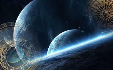 Лунный календарь: прогноз на 4 декабря