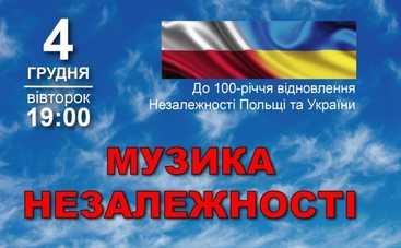 Проект «Музыка Независимости»: в Киеве прозвучат духовные произведения Валентина Сильвестрова и Генрика Гурецкого